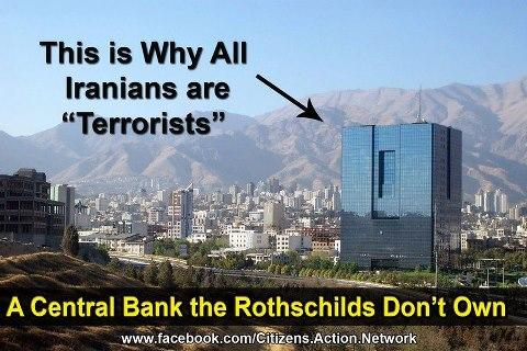 central bank and rothshild family control
