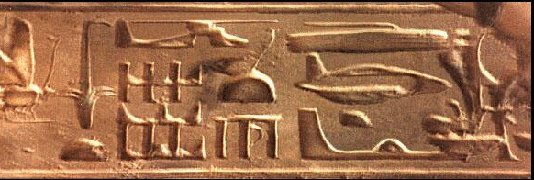 ANCIENT DEPICTION + ENGRAVINGS + SCULPTURES - ALIEN TECHNOLOGY & UFOs