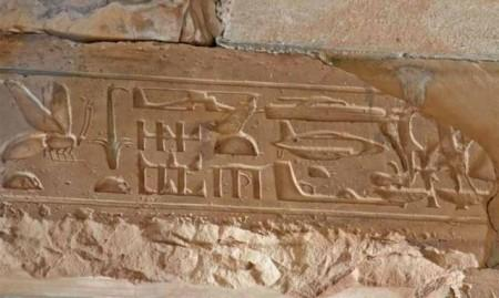 Ancient Egyptian Hieroglyphics-That Depict Modern Technology