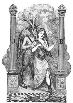 baphomet and freemasonry 2 pilars