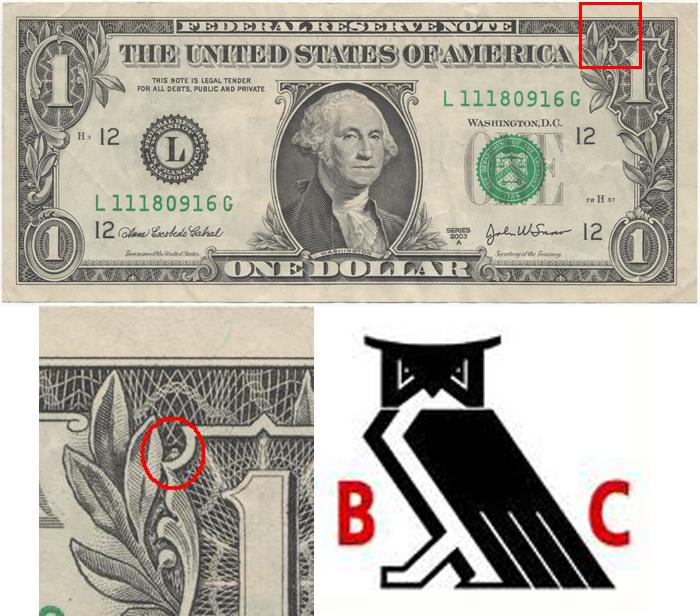 Owl and dollar bill