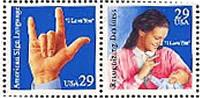 iloveyoustamps