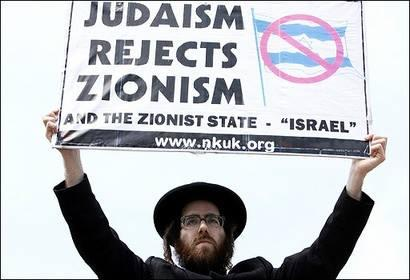 zionim is the problem